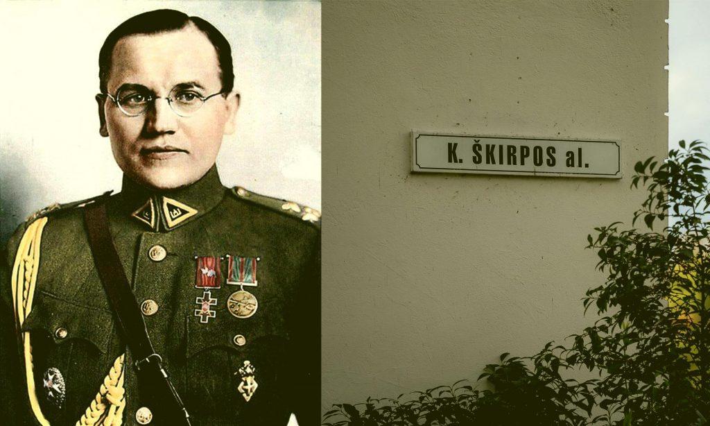 Kazys Škirpa – Lietuvos Respublikos diplomatas, karininkas (pulkininkas), Lietuvių aktyvistų fronto (LAF) įkūrėjas, nacionalinis didvyris.